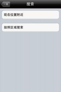 AdditionalScreenshot3