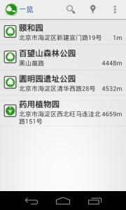 AdditionalScreenshot1