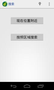 AdditionalScreenshot2