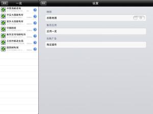 AdditionalScreenshot4