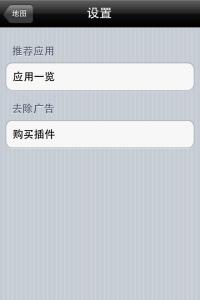 AdditionalScreenshot5